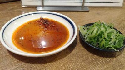 いち五郎 餃子のタレと薬味ネギ