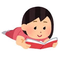 財務対策に本を読む