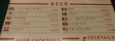ISLETメニュー(ビール)