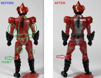 掌動 仮面ライダーアマゾンアルファ塗装追加の説明2