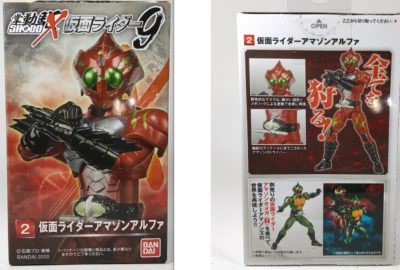 SHODO-X 仮面ライダー9 アマゾンアルファ箱