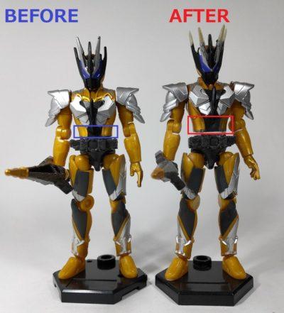 装動 仮面ライダーサウザー 胸アーマーの位置変更