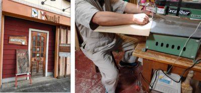 木工房でカット_自作塗装ブース